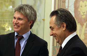 Pavel Kolobkov and Vitaly Mutko