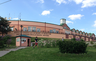 Anglo-American School in Moscow