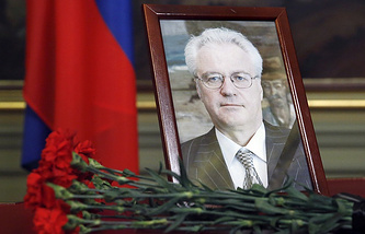 Portrait of Russia's Ambassador to the UN Vitaly Churkin
