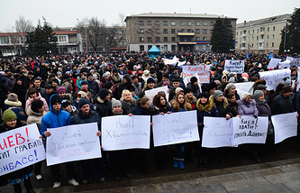 People take part in a rally against a rail blockade of Donbass in the city of Yenakiieve, February 28