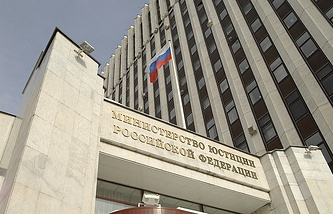 Russian Justice Ministry