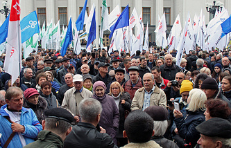 A rally outside the Ukrainian parliament in Kiev
