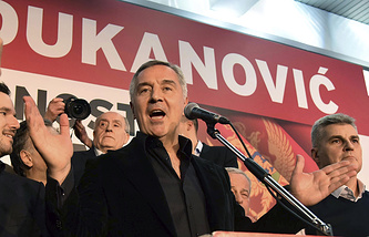 Montenegro's former prime minister and long-ruling Democratic Party of Socialists leader Milo Djukanovic