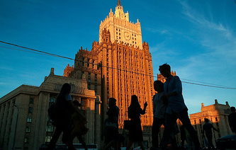The Russian Foreign Ministry's building in Moscow