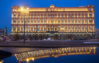 Russia's Federal Security Service