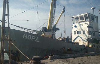 Nord fishing vessel