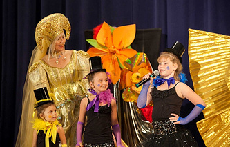 International Festival of Russian-Speaking Children's and Youth  Theaters