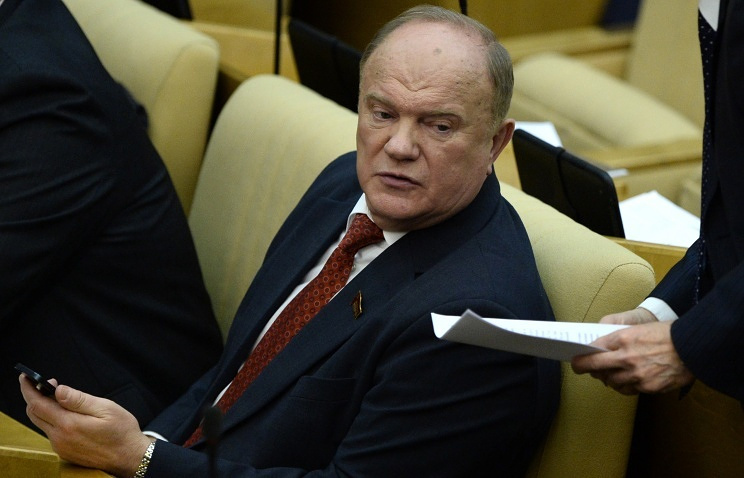 Russia's Communist Party leader Gennady Zyuganov