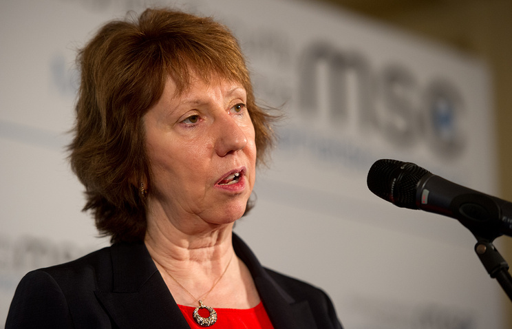 High Representative of the Union for Foreign Affairs and Security Policy Catherine Ashton