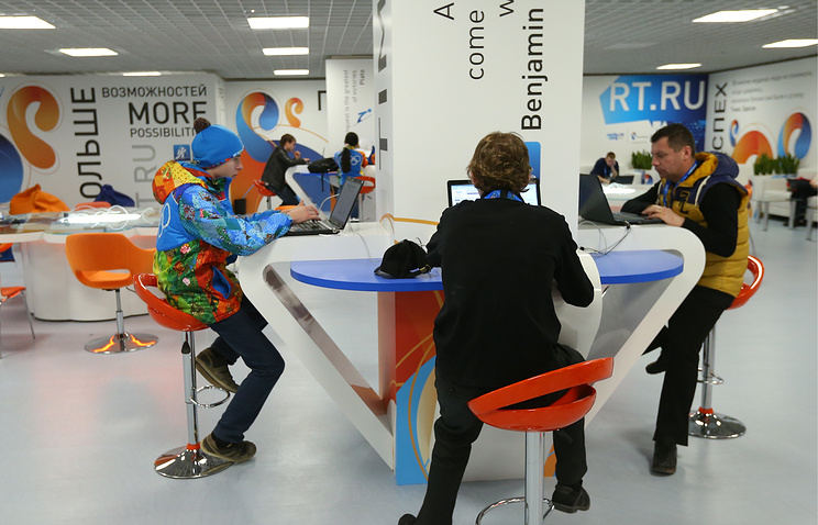 Guests of the media center in Sochi
