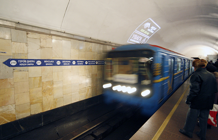 Kiev subway (archive)