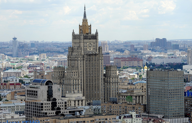 Russian Foreign Ministry building (center)