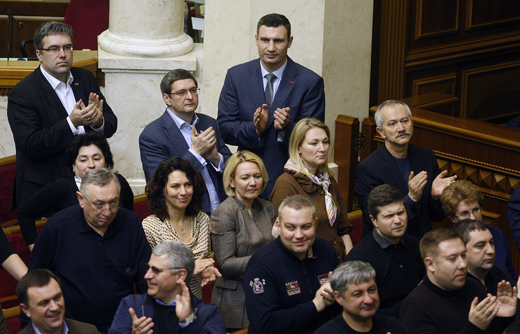 Ukrainian lawmakers