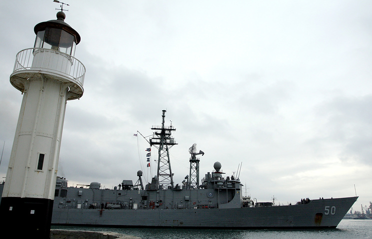 US Navy ship USS Taylor (archive)