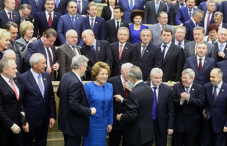 Members of Russia's Federation Council