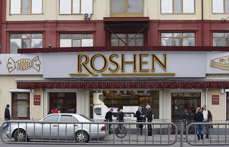 Roshen confectionery factory (archive)