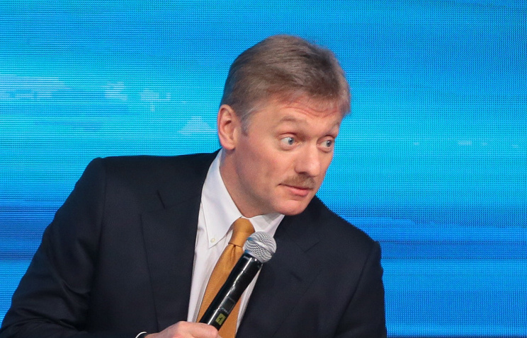 Presidential spokesperson Dmitry Peskov