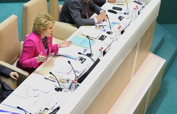 Speaker of the Federation Council upper house of Russia's parliament Valentina Matviyenko