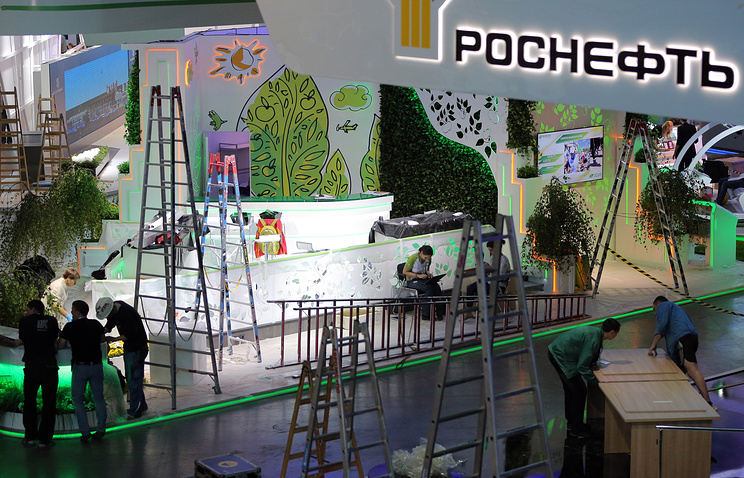 Rosneft stand at the St. Petersburg International Economic Forum (SPIEF)