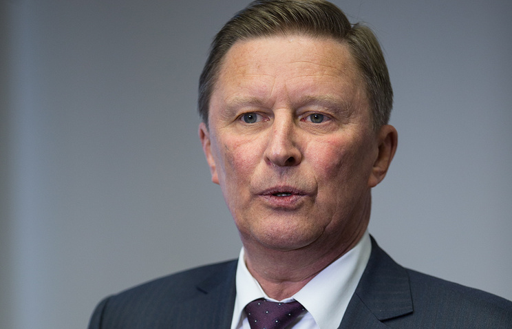 Chief of staff of the Russian presidential administration Sergei Ivanov