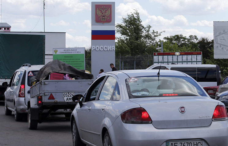 Russian border check point