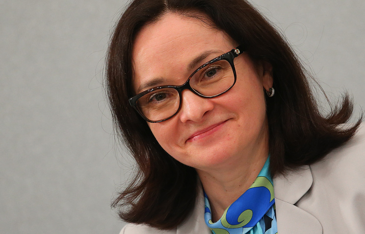 Russian Central Bank Chief Elvira Nabiullina