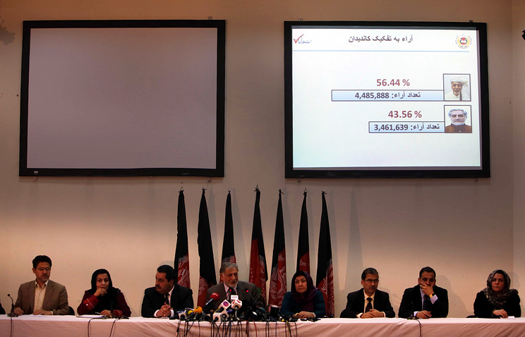 Head of Independent Election Commission announces preliminary results of the election in Afghanistan, Jul. 7