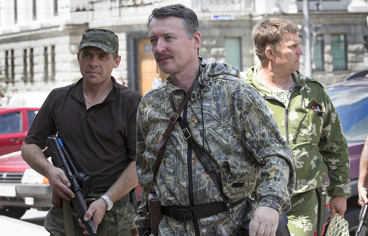 Defense Minister of the self-proclaimed Donetsk People's Republic Igor Strelkov