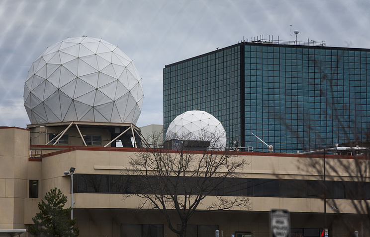 The headquarters of the National Security Agency (NSA)