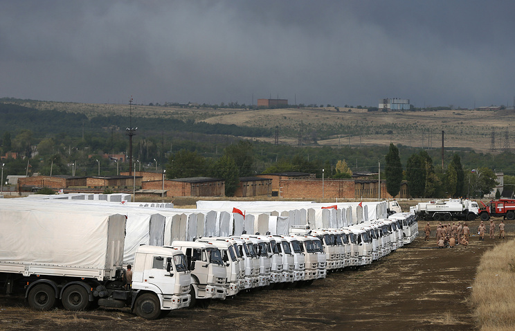 Russian humanitarian convoy parked near the border with Ukraine