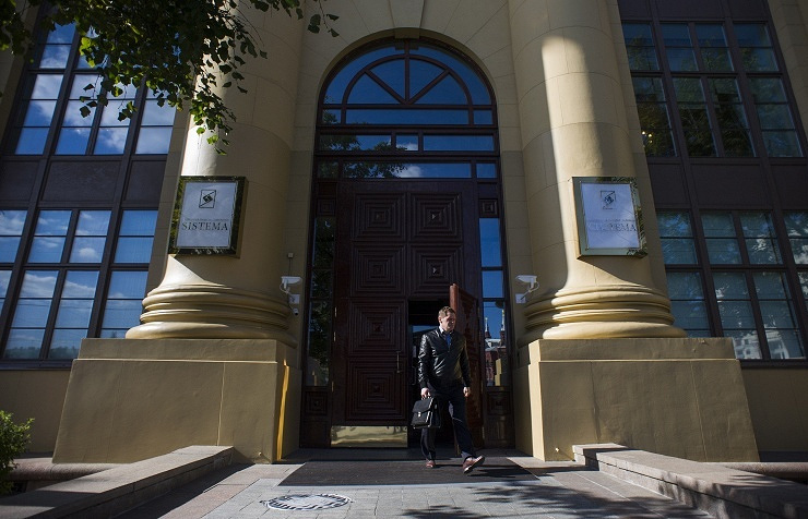 Entrance to the AFK Sistema headquarters