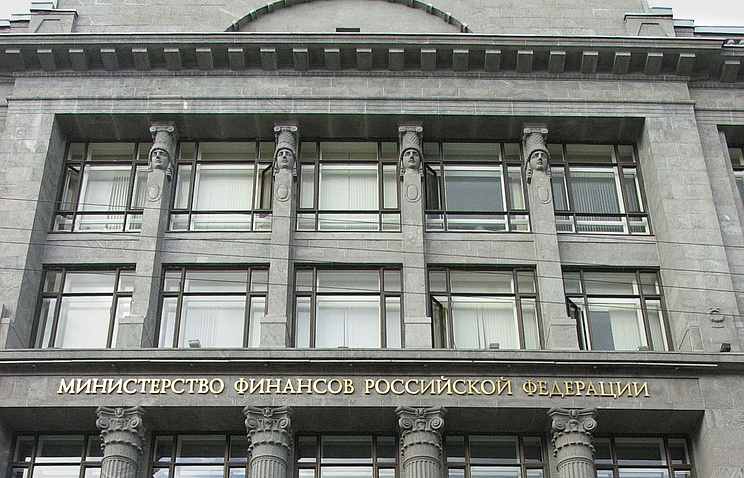 Russian Finance Ministry