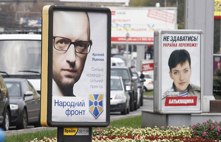 Election campaign posters in Kiev