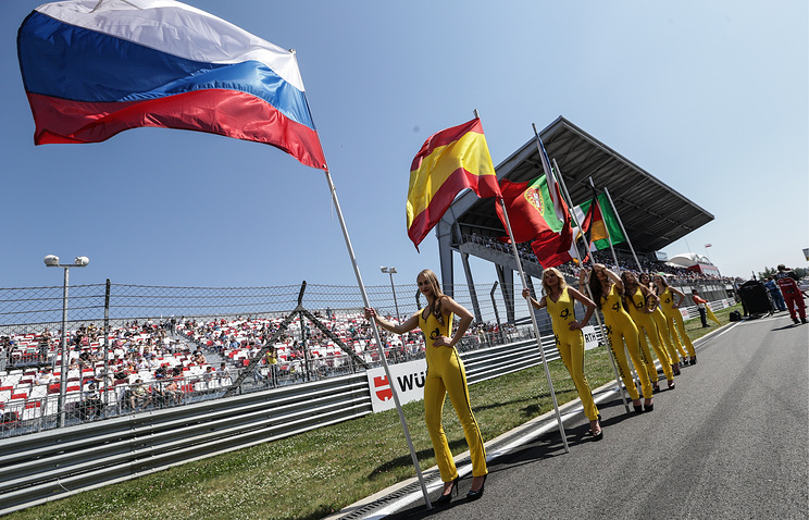 Moscow Raceway circuit