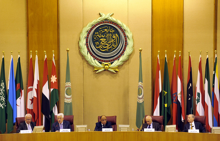 League of Arab States meeting (archive)
