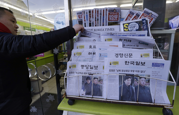 A newspaper featuring pictures of South Korean President Park Geun-hye and North Korean leader Kim Jong-un