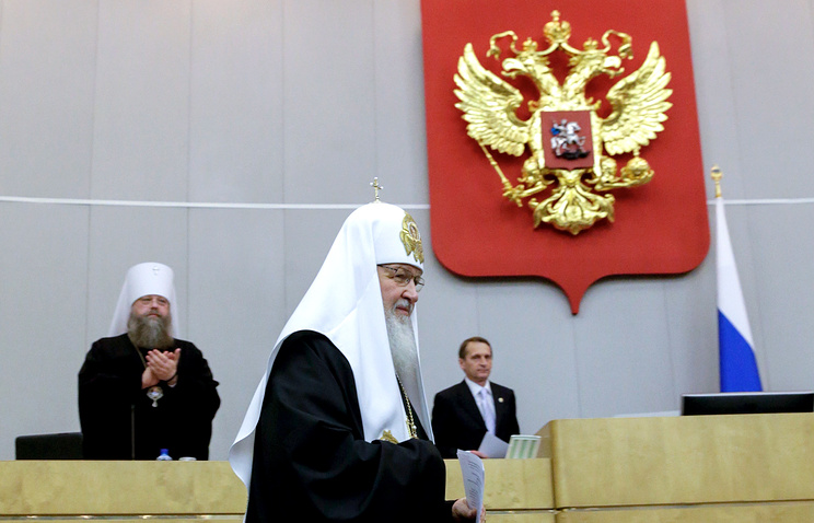 Patriarch of Moscow and all Russia Kirill at the State Duma