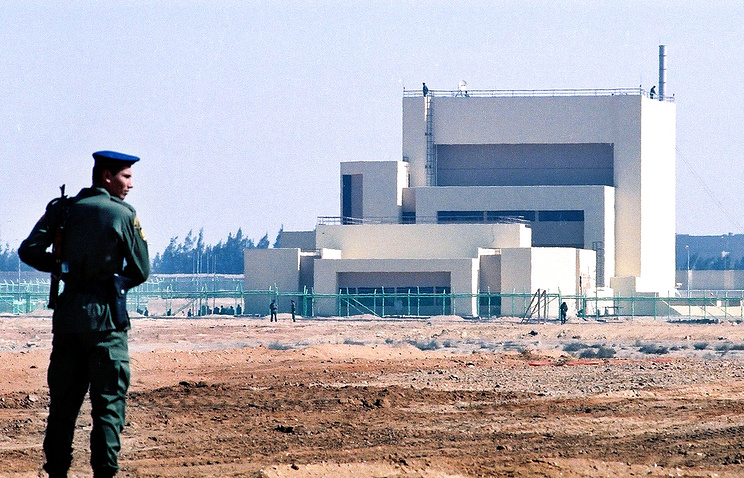Egypt's nuclear research center about 60 kms north of Cairo (archive)