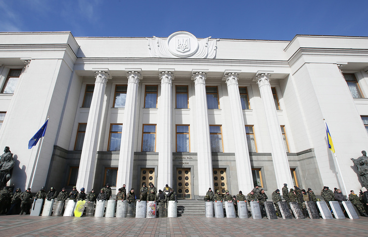 Ukrainian parliament's building in Kiev
