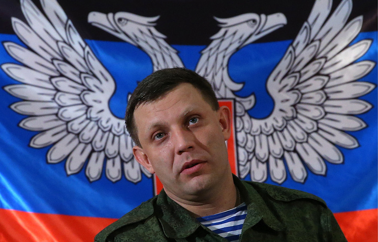 The head of the People's Republic of Donetsk Alexander Zakharchenko