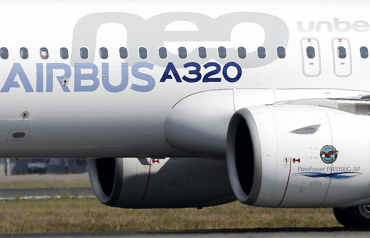 Airbus A320 (archive)
