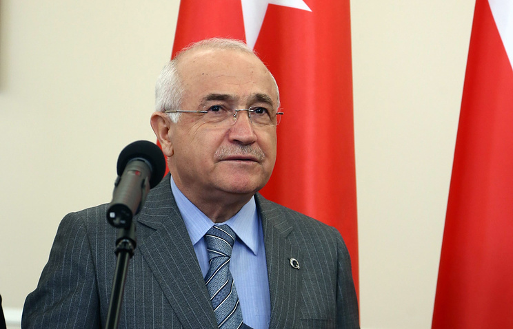 Turkish parliament's speaker Cemil Cicek