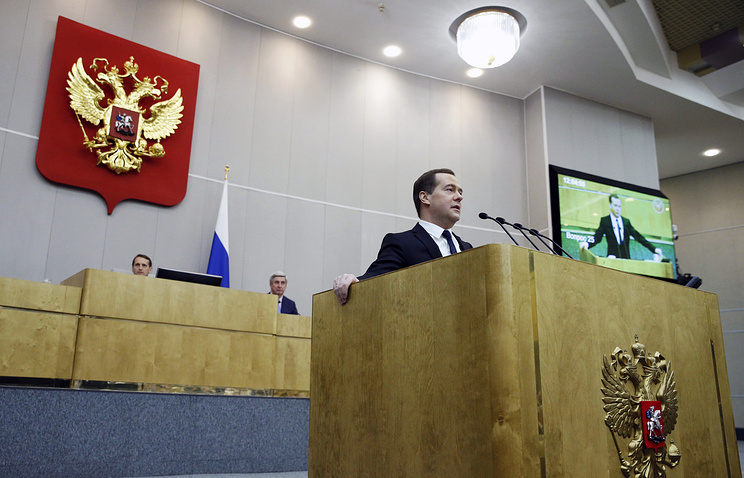 Dmitry Medvedev at the State Duma