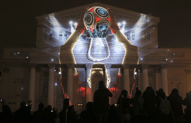 Presentation of 2018 FIFA World Cup emblem in Moscow