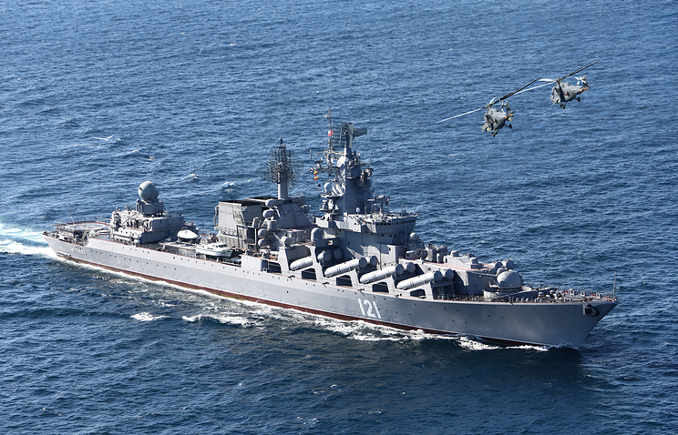 Moskva nuclear missile cruiser