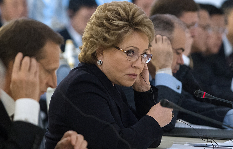 Valentina Matviyenko at the BRICS parliamentary forum