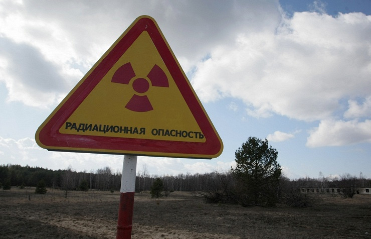 """Danger of radiation"" sign (archive)"
