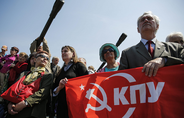 Supporters of the Ukrainian Communist Party