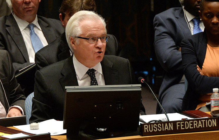 Russian Permanent Representative at the United Nations VItaly Churkin