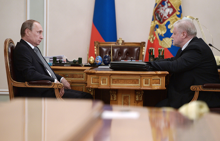 Vladimir Putin and A Just Russia Party leader Sergey Mironov